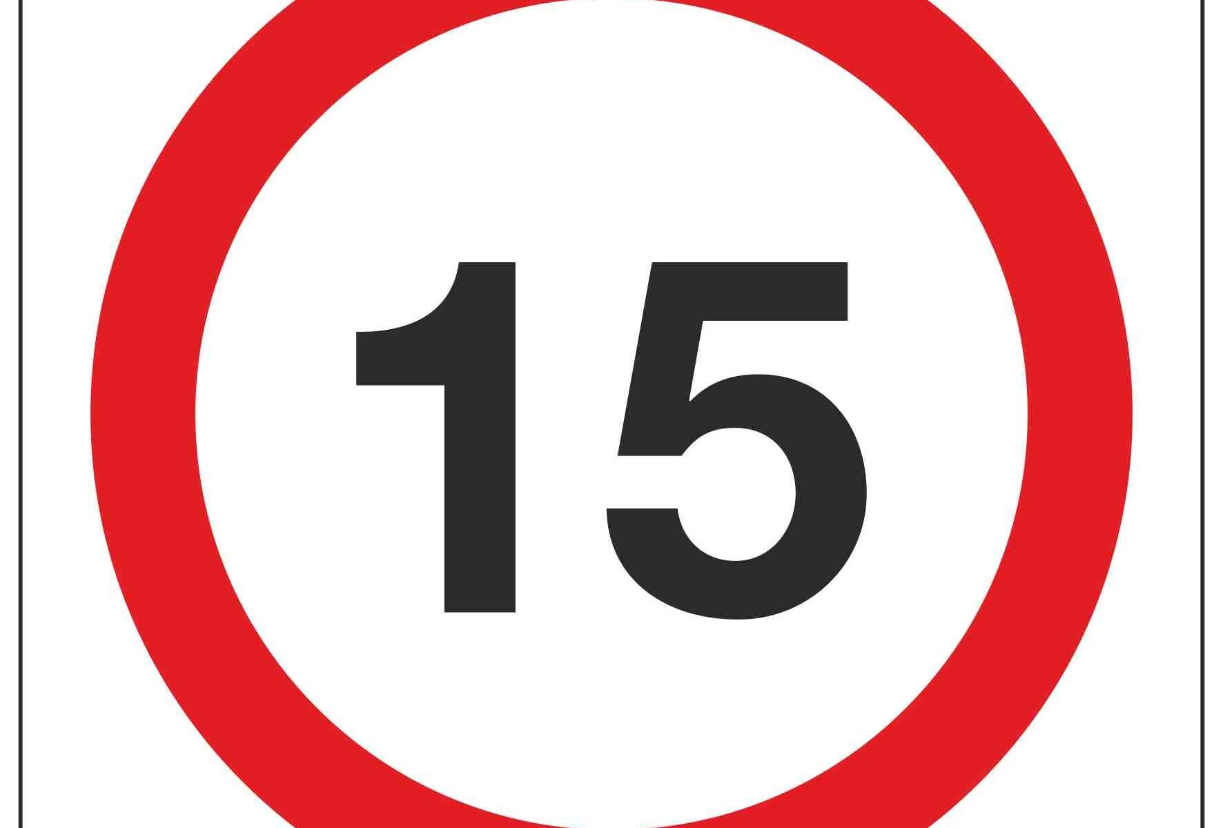 15 MPH