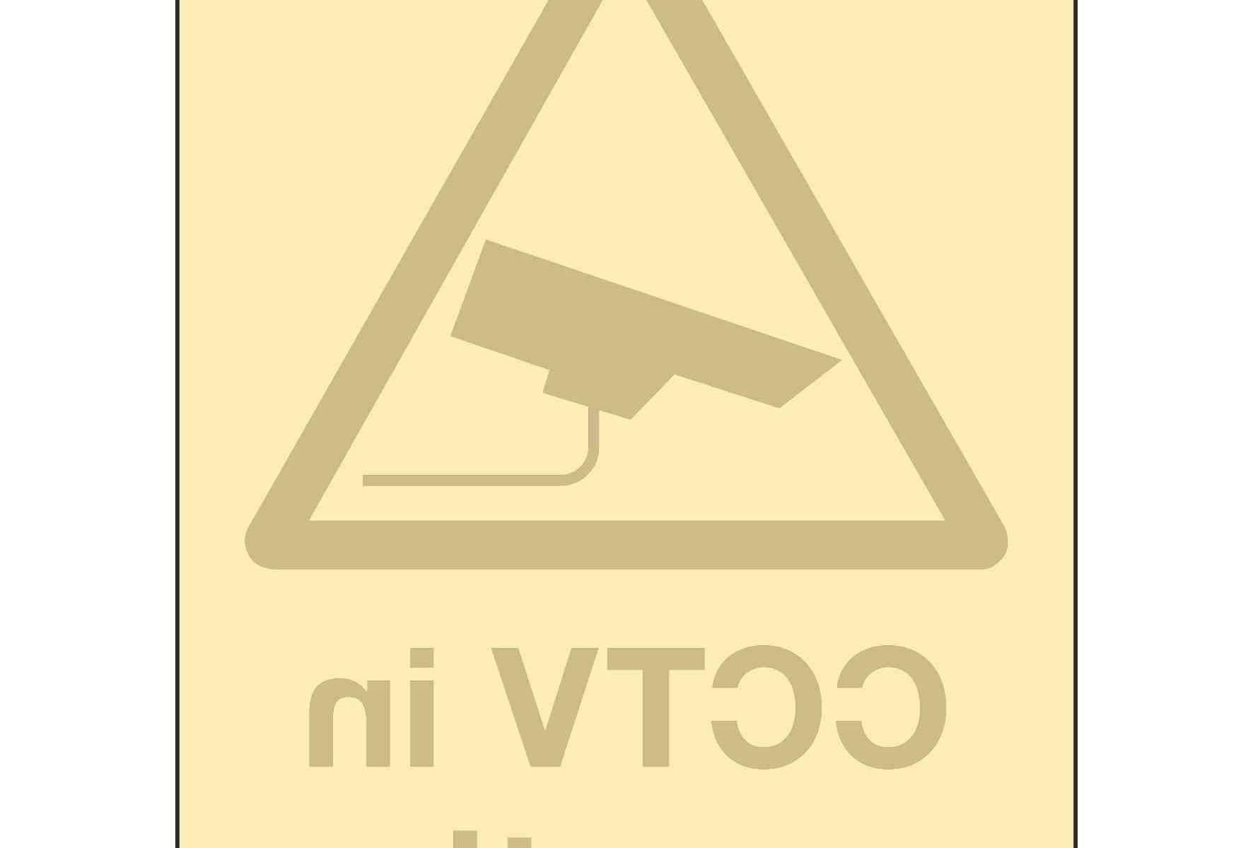 CCTV in operation (Inside window fix)