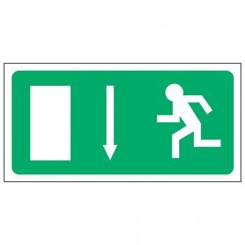 Running Man Left / Arrow Down - EEC 92/58