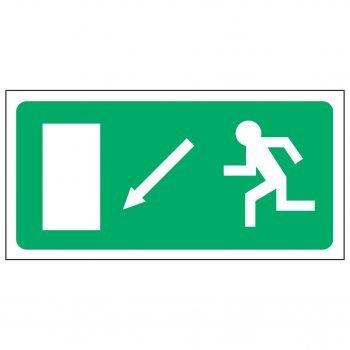 Running Man Left / Arrow Down Left - EEC 92/58