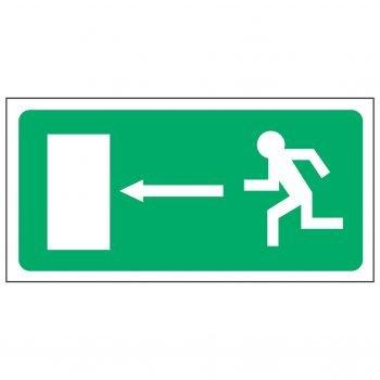 Running Man Left / Arrow Left - EEC 92/58